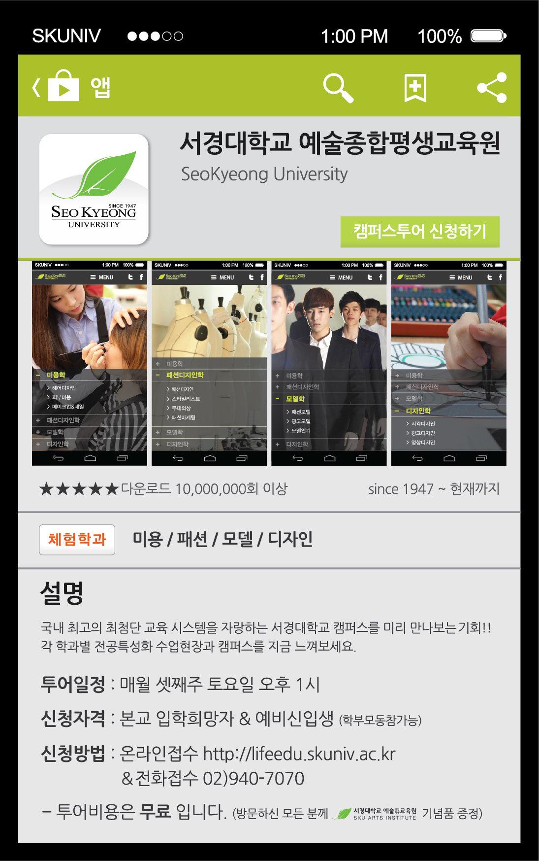 2014-5-19_모바일포스터 최종_out-01.jpg