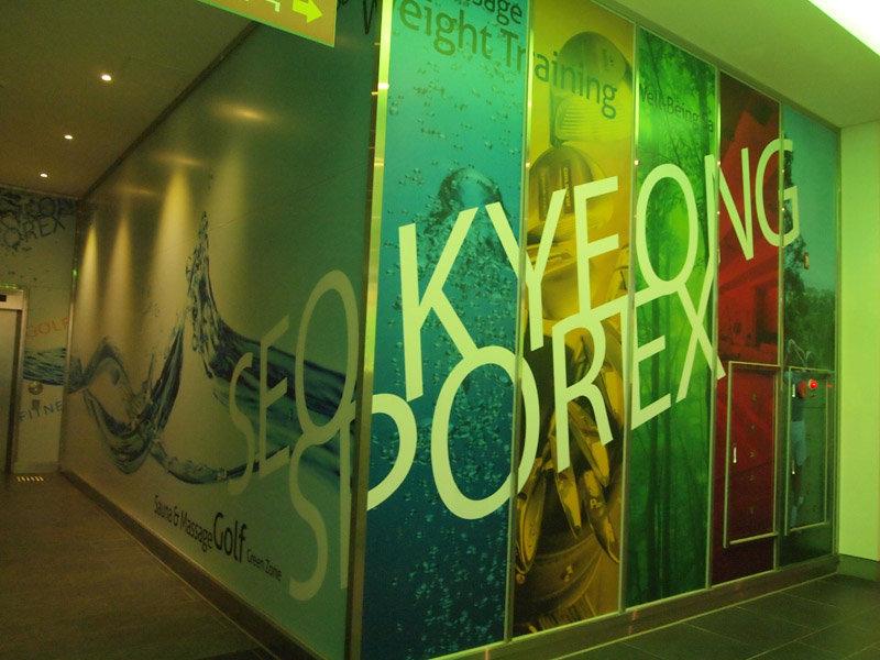 2011 유담관3층 uv 03.jpg