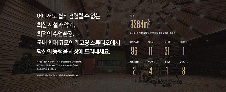 콘서바토리 서브 시설소개 스크린샷.jpg