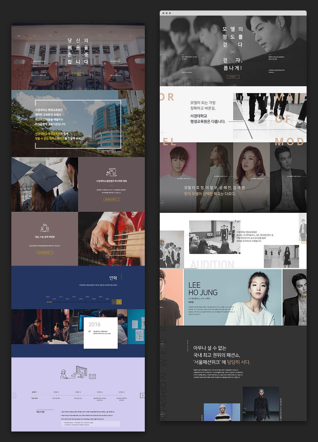 서경대학교 평생교육원 홈페이지 대표이미지_02.jpg