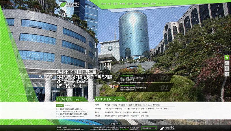 skuniv_homepage_01.jpg
